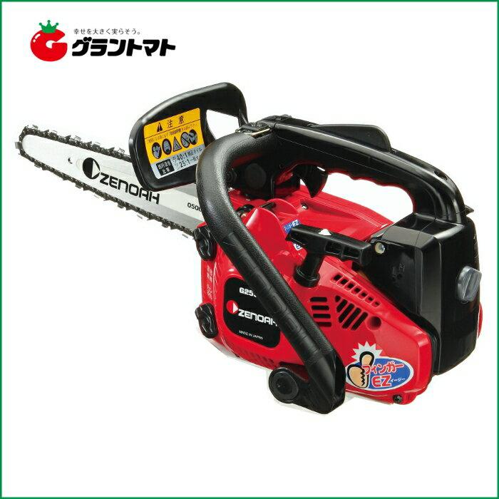 チェンソー G2551T-EZ-F10SP 10インチ(25cm) 25CCチェーンソー ゼノア【取寄商品】