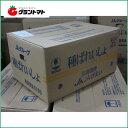 北海道産 じゃがいも種子 トヨシロ10kg箱【種ばれいしょ検疫合格証票付き】