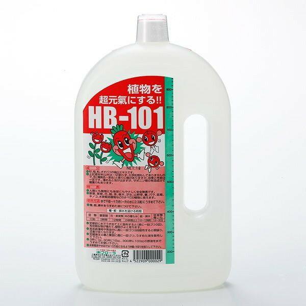 HB-101 1L 天然植物活力液【オリジナル帽子セット】