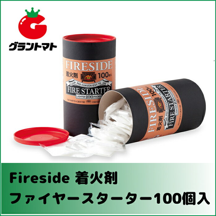 【FIRESAIDE】着火剤 ファイヤースターター 100コ入 薪ストーブ用品