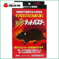 【殺鼠剤】【殺そ剤】【強力】スーパーラットバスター5g×7個【ネズミ駆除】【ねずみ駆除】