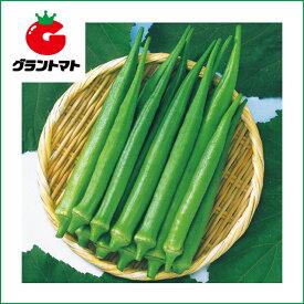 エメラルドオクラ 1dl 野菜種子【取寄商品】