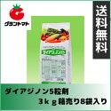 【送料無料】【殺虫剤】ダイアジノン粒剤53kg8個入り【農薬畑】