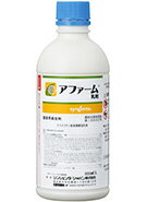 アファーム乳剤 500ml 即効性万能殺虫剤
