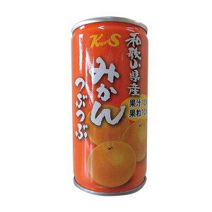 和歌山県産 紀州みかん つぶつぶ 紀州食品(190g×30缶)(みかん果汁10%・果粒10%)ミカンジュース【代引き不可】 ジュース 贈答 お中元 お歳暮