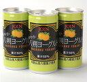 八朔ヨーグルト190g×30缶入特別に税込・送料込売り切れごめん。100箱限定。今だけ特別に送料込3840円。