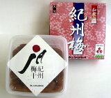 JA和歌山県農紀州南高梅梅干天味800g塩分約4%のし対応もお受けします。