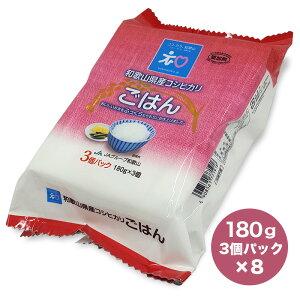 無菌パックご飯 JA 和歌山県産 (1袋(3個)×8入) 米 お米 コメ ライス ごはん ご飯 白飯 白米 パック パックごはん cov