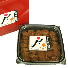 和歌山県の梅干し ダントツ人気NO.1紀州南高梅 甘口はちみつ梅干 450g塩分約6%のし対応致します。※JAの梅干は先日放送の懸賞紹介TV番組でも絶賛でした♪