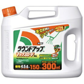 ラウンドアップマックスロードAL 4.5L【除草剤】