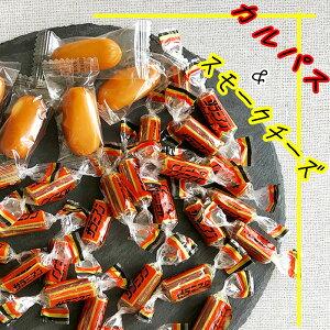 新商品 [カルパス&スモークチーズ1袋] 100g×1袋 おつまみ カルパス スモークチーズ サラミ ドライソーセージ 珍味 訳ありじゃなく正規品 送料無料 おやつ、つまみに最適 ポイント消化 山形 1