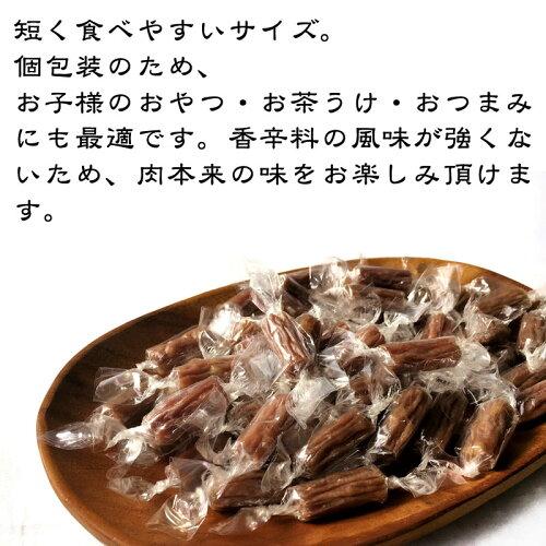 [送料無料]燻製職人の無添加サラミ【レビュー記載で送料無料】