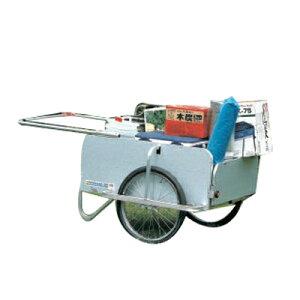 【個人宅配送OK】ハラックス RP-5400NP リヤカー 運搬車 運搬台車 ラクラクポーター 【折り畳み式】【全面パネル付】【100キロ積載】【ノーパンクタイヤ】【メーカー直送・代引不可】 RP5400NP