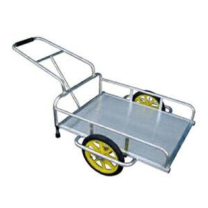 アルミス アルミリヤカー14型FT (2輪車) 【80キロ積載】 【 ホイール式運搬車】【ノーパンクタイヤ】【 農作業用運搬車】 【 リヤカー】 【代引不可】