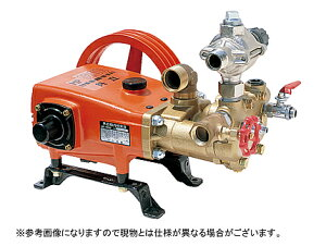 【共立】単体動噴 HP1200/1 【噴霧機・動噴】