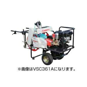 共立自走式キャリー動噴 VSC361B/130