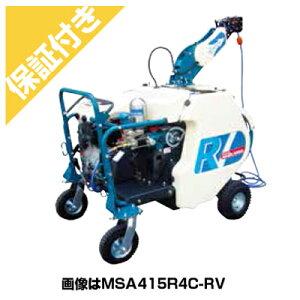 【プレミア保証プラス付き】丸山4chラジコン動噴 MSA515R4C-RV