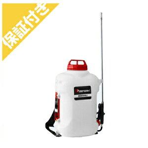 【プレミア保証付き】ゼノア 充電式噴霧器 NSB154Li