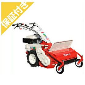 【プレミア保証プラス付】【共立】 自走式草刈機 HR663 ハンマーナイフモア 大人気商品、HR662の後継機です。
