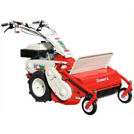 【共立】 自走式草刈機 HR663 ハンマーナイフモア 大人気商品、HR662の後継機です。【ブルモアー】