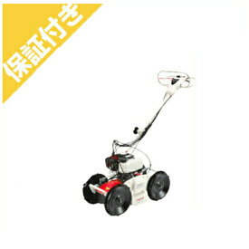 【プレミア保証プラス付き】ゼノア 自走式草刈機 モア 斜面ノリダー ZGC300D-EZ 自走式傾斜刈機