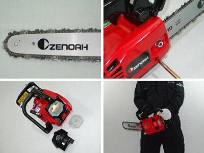 【ゼノア】G2551TEZ-F10SPチェンソー【10インチスプロケットノーズバー】【軽量タイプ】