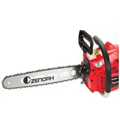 【ゼノア】 GZ3850EZ-25HS16 チェンソー チェンソー 【16インチ(40cm)ハードノーズバー】 【25AP仕様】