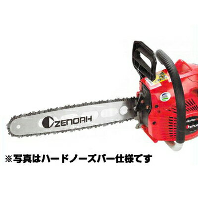 【ゼノア】 GZ3850EZ-91P14 チェーンソー チェンソー 【14インチ(35cm)スプロケットノーズバー】【91VXL仕様】