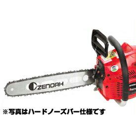 【ゼノア】 GZ3850EZ-91P16 チェーンソー チェンソー 【16インチ(40cm)スプロケットノーズバー】【91VXL仕様】