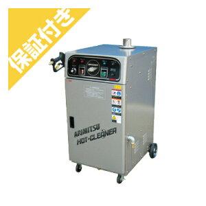 【プレミア保証付き】有光工業 高圧洗浄機 AHC-3100-2 60Hz