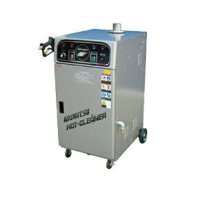 有光工業 高圧洗浄機 AHC-3100-2 60Hz