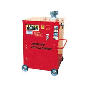 有光工業 高圧洗浄機 AHC-37HC7 50Hz