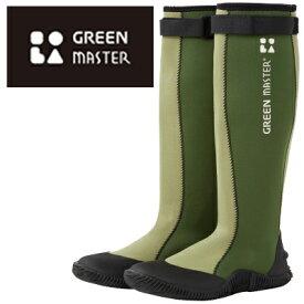 アトム 2620 グリーンマスター グリーン S 23.0〜24.0cm ブーツ フットウェア 長靴 ガーデニング 農作業 フェス 釣り フィッシング