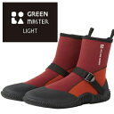 アトム 2622 グリーンマスター ライト エンジ S 23.0〜24.0cm ブーツ フットウェア 長靴 ガーデニング 農作業