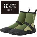 アトム 2622 グリーンマスター ライト グリーン M 24.5〜25.5cm ブーツ フットウェア 長靴 ガーデニング 農作業 フェス 釣り フィッシング