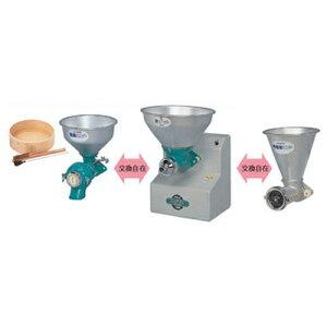 国光社 万能機 ニューこだま号 NK-MSB (製粉機 味噌すり機 製餅機) 単相100V/400W 國光社 KOKKO