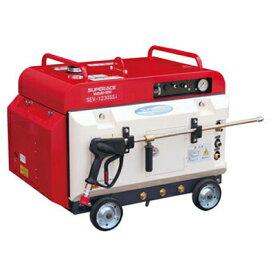 スーパー工業 高圧洗浄機 SEV-1230SSi エンジン式高圧洗浄機 【代引不可】