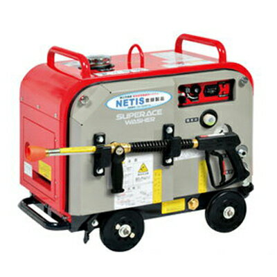 スーパー工業 高圧洗浄機 SEV-2108SS エンジン式高圧洗浄機 【代引不可】