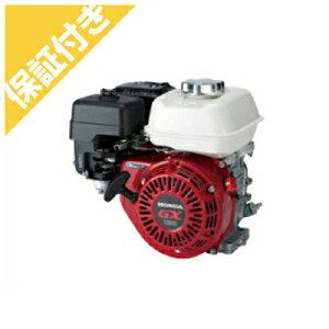 【プレミア保証プラス付き】ホンダ 汎用中型エンジン GX120LJ