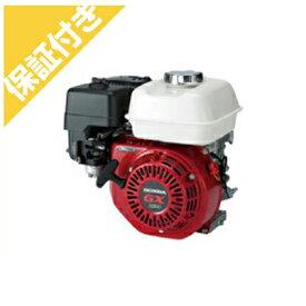 【プレミア保証プラス付き】ホンダ 汎用中型エンジン GX160SJG