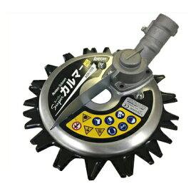 アイデック スーパーカルマーPRO ASK-V23 【草刈機・刈払機アタッチメント】【マルチジョイント】