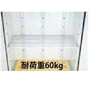 丸山製作所 玄米保冷庫 MRF028M用 棚 (棚1枚のみ) 【代引不可】