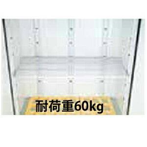 丸山製作所 玄米保冷庫 MRF007M-2用 棚 (棚1枚のみ) 【代引不可】