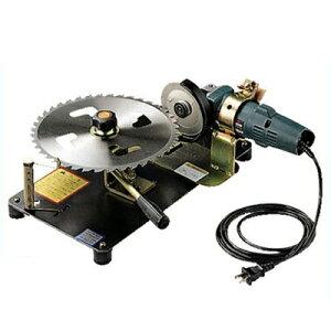 ゼノア 刈刃研磨機 YK-930 チップソー専用【グラインダー付き】【369992235】
