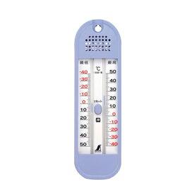 シンワ測定 温度計 最高・最低 D-7 ワンタッチ式