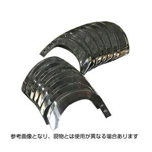 ヤンマー トラクター 2-68-03 東亜重工製 ナタ爪 耕うん爪 耕運爪 耕耘爪 トラクター爪
