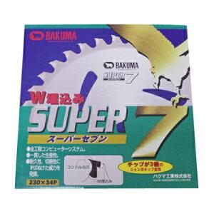【草刈機 刈払機用】 【チップソー】 スーパー7 【バクマ】 【230mm】 【34枚刃】 30枚入
