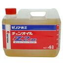【ゼノア】【チェーンソーオイル】チェンオイル(Z2)4L【YYSNA02】