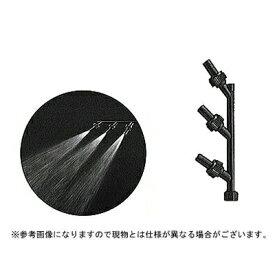 【ノズル・噴口】ヤマホ 強力キリナシプラ3頭口(G1/4)【噴霧器・噴霧機・動噴・防除用】