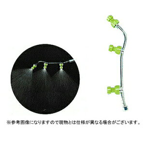 【ノズル・噴口】ヤマホ キリナシESタテ3頭口(G1/4)【噴霧器・噴霧機・動噴・防除用】